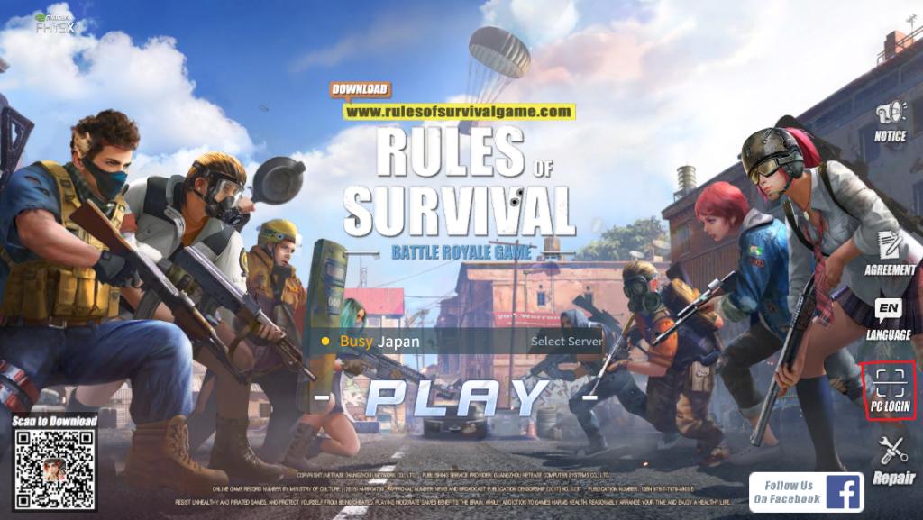 Rules of Survival PC ログイン QRコードカメラ起動方法