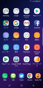 Galaxy S9 ホーム 4 x 5