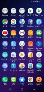 Galaxy S9 ホーム 5 x 6