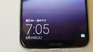 Huawei P20 lite 署名