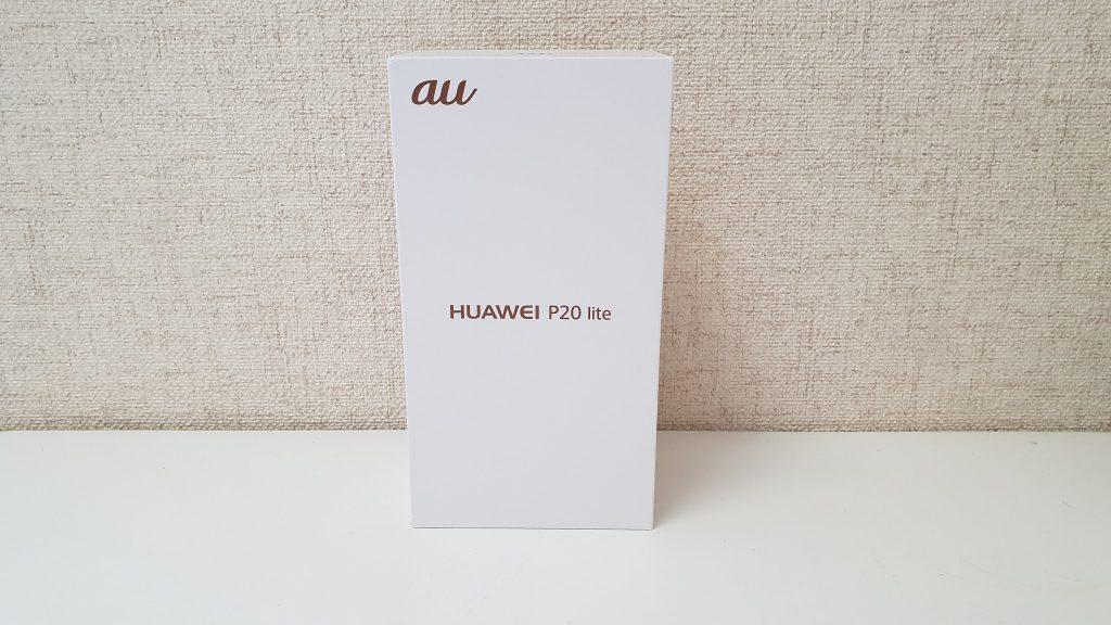 HUAWEI P20 lite 開封