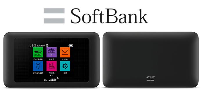 注意!ソフトバンクのポケットWi-Fiはやめておけ!5つのデメリットを全解説