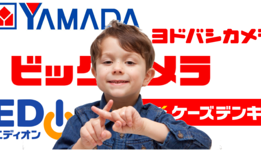 WiMAXの店舗契約はやめておけ!ネット申し込みがおすすめな理由
