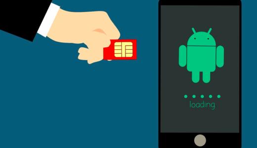 WiMAXのSIMカードを別の端末機種に差し替えるベストな方法と手順【プロが解説】